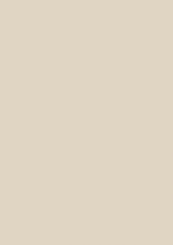 Μελαμίνες fundemax, 2289